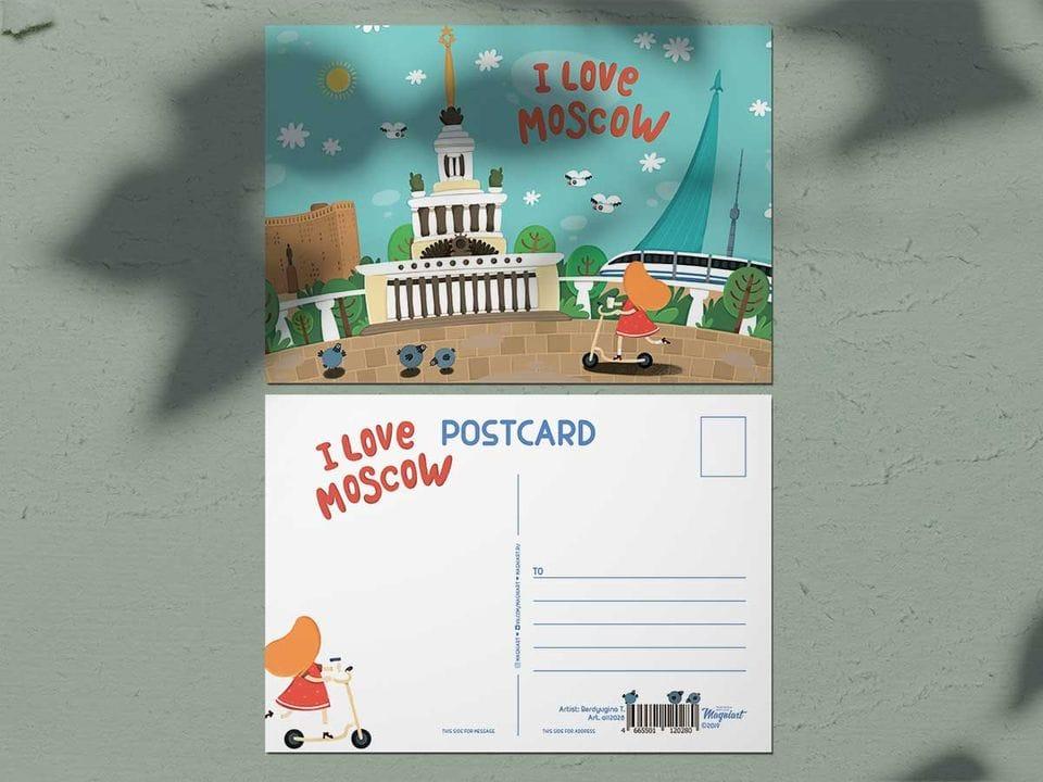 Почтовая открытка из коллекции Москва «Люблю Москву. На ВДНХ»
