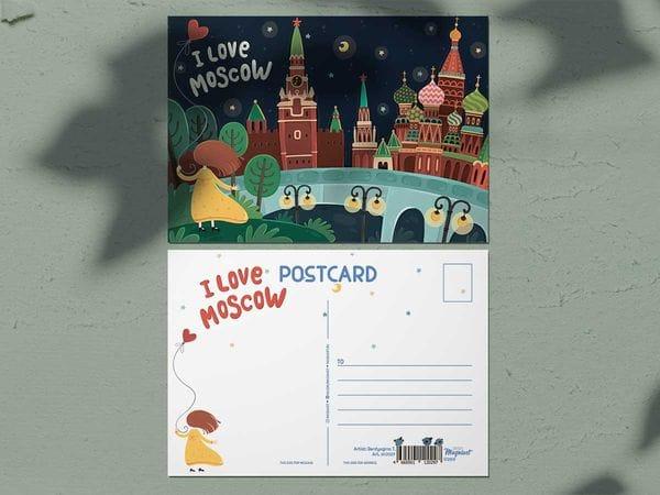 Почтовая открытка «I love Moscow, Панорама с Зарядье», Москва