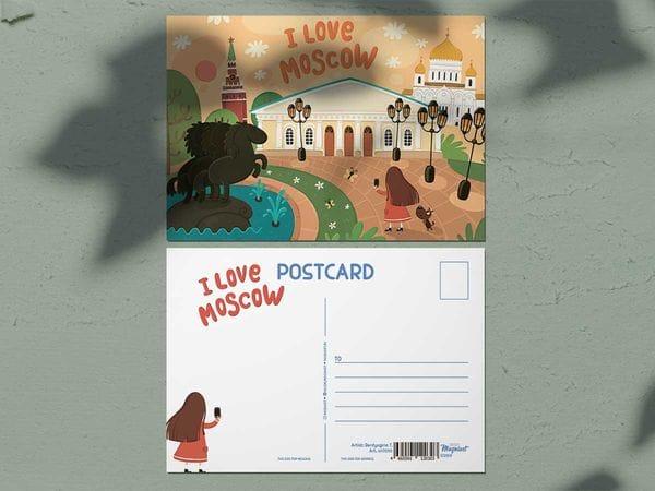 Почтовая открытка «I love Moscow, селфи в Александровском саду», Москва