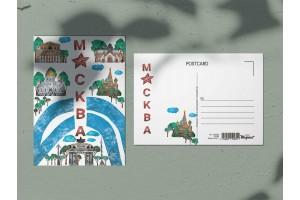 Почтовая открытка «Большой театр», Москва