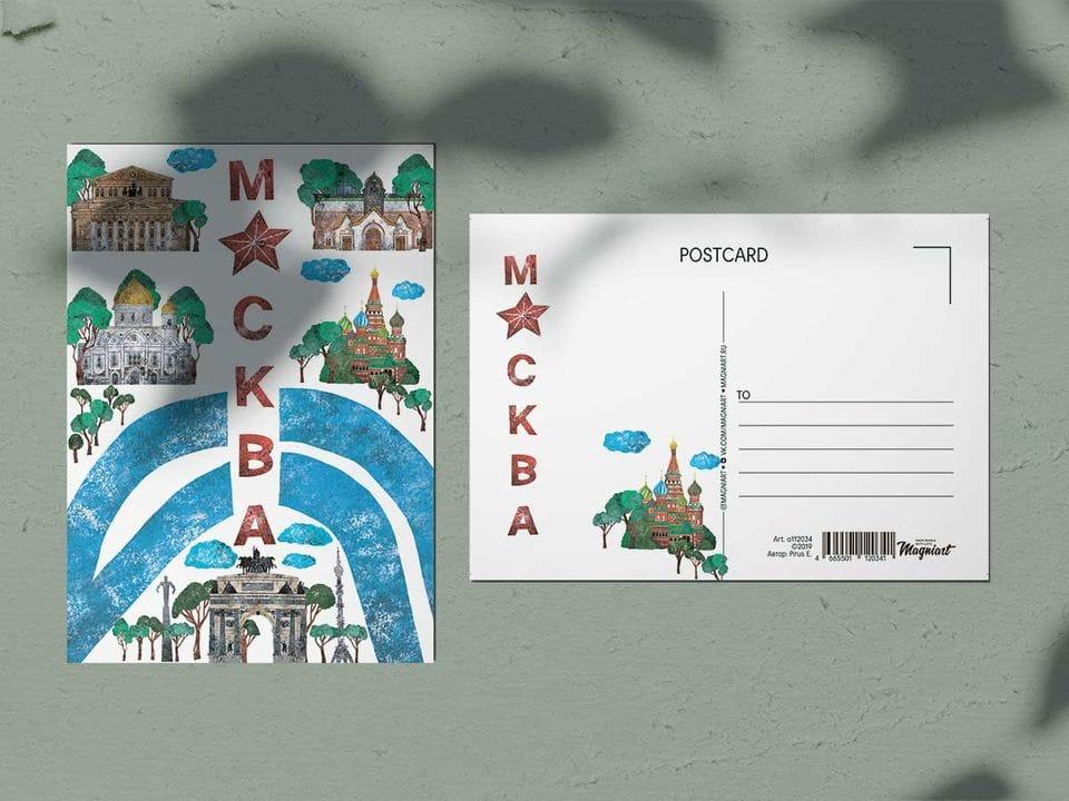 Почтовая открытка из коллекции Москва «Большой театр»