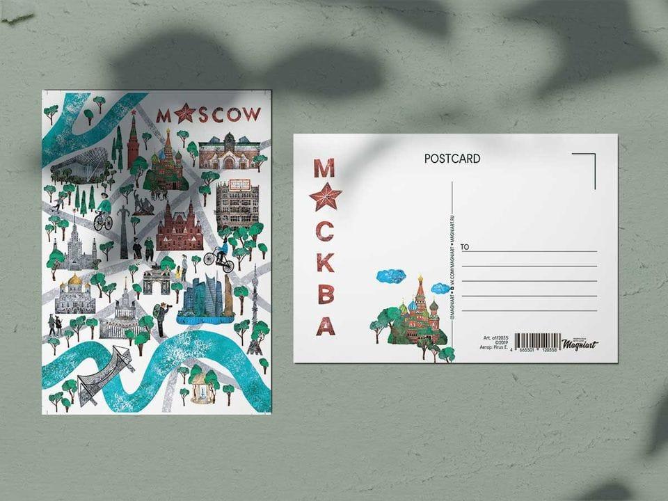 Почтовая открытка из коллекции Москва «Парк Зарядье»