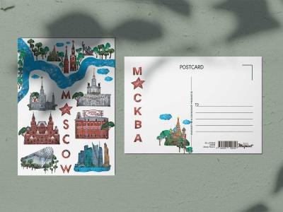 Почтовая открытка «Красный октябрь», Москва