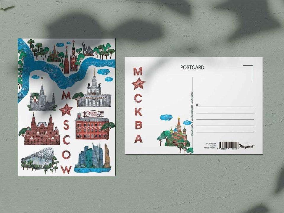 Почтовая открытка из коллекции Москва «Красный октябрь»
