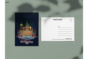 Почтовая открытка Спас на крови. Ночь