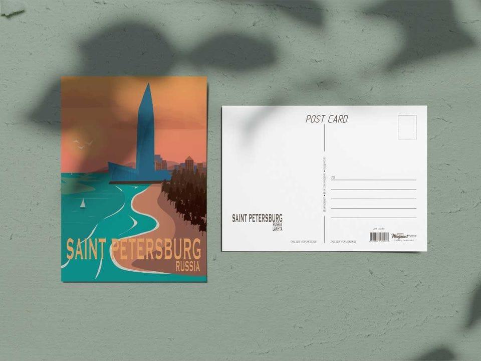 Почтовая открытка из коллекции другой Петербург «Лахта центр»