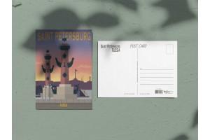 Почтовая открытка «Ростральные колонны», Петербург