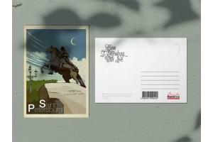 Почтовая открытка «Памятник Петру - Медный Всадник», Петербург