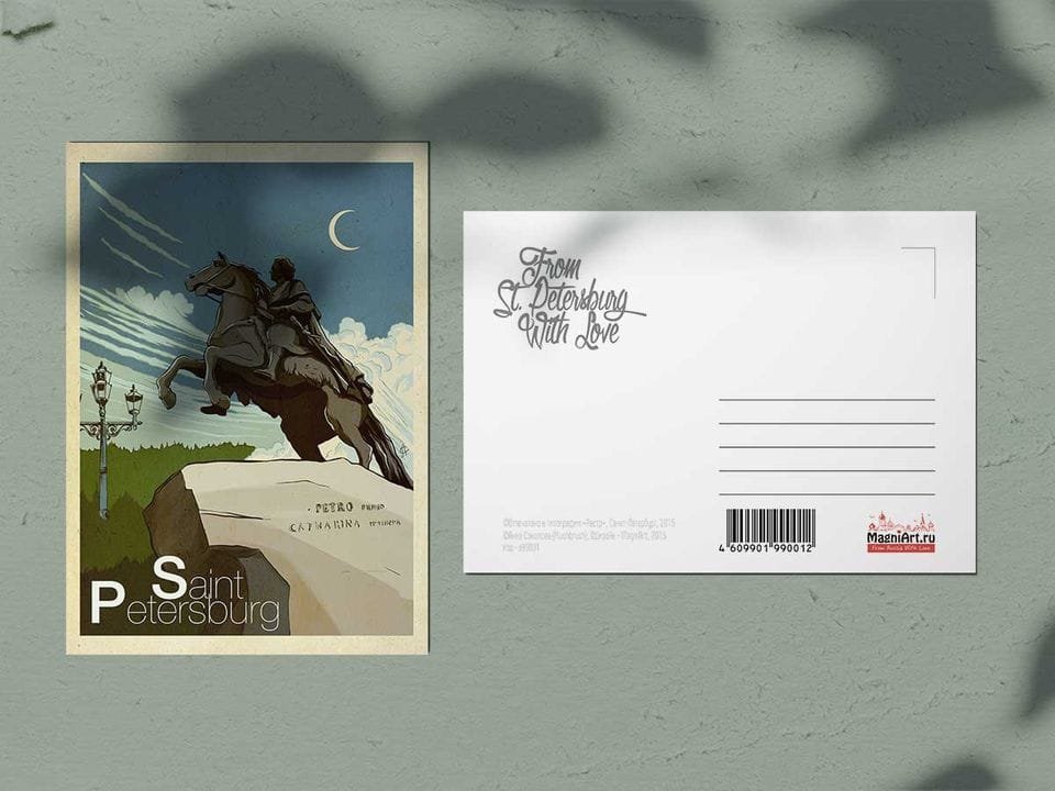 Открытка почтовая в ретро стиле. Медный всадник