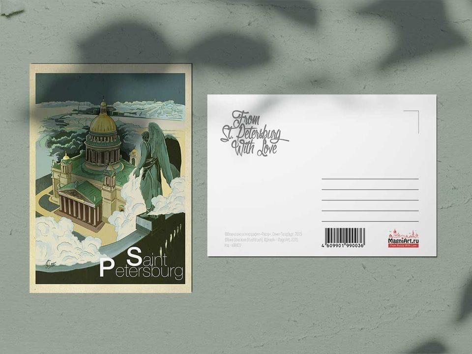 Почтовая открытка из коллекции Ретро постер «Исаакиевский собор»