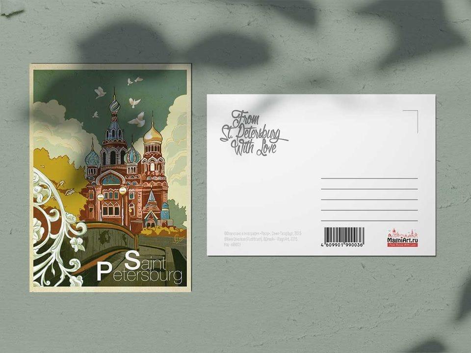 Почтовая открытка из коллекции Ретро постер «Храм Спас-на-Крови»