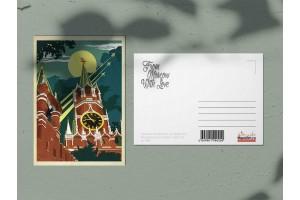 Почтовая открытка «Московский Кремль», Москва