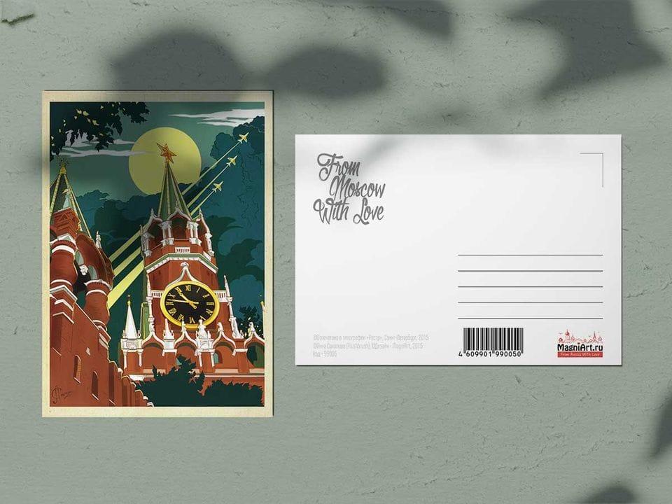 Почтовая открытка из коллекции Ретро постер «Московский Кремль»