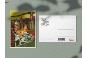 Почтовая открытка «собор Василия Блаженного», Москва