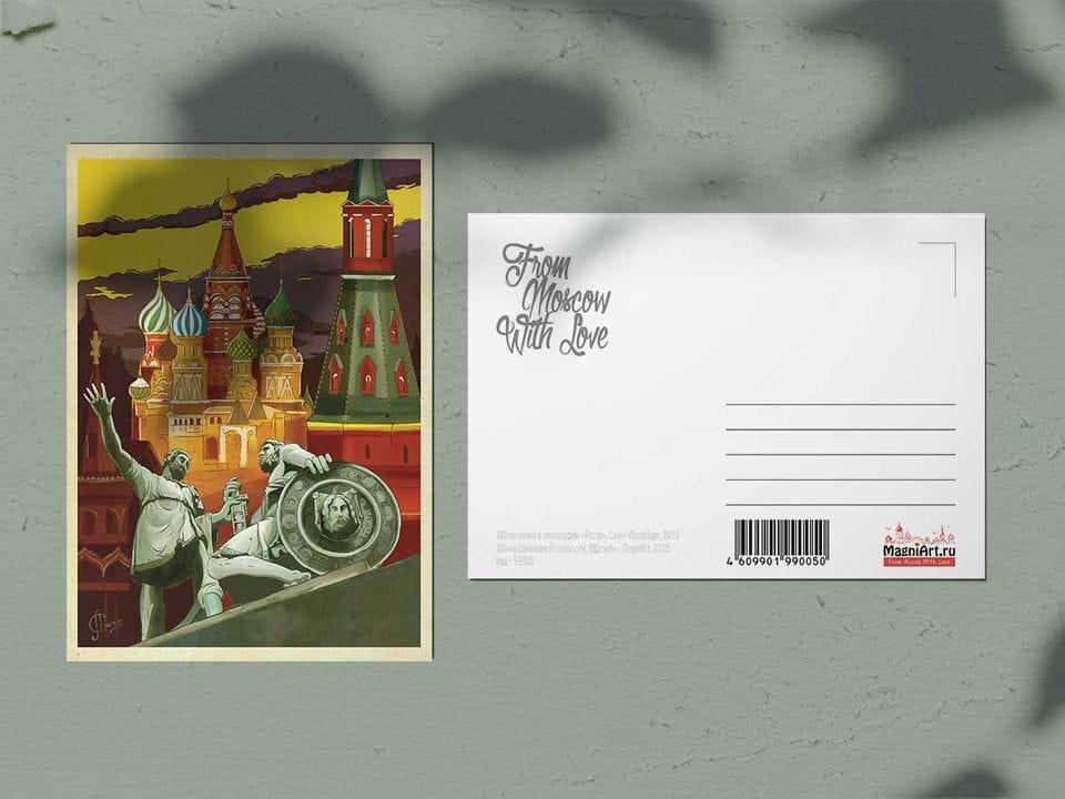 Почтовая открытка из коллекции Ретро постер «Собор Василия Блаженного»