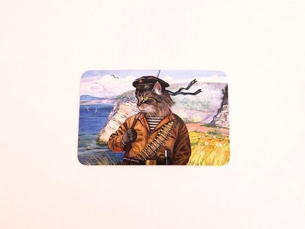 Почтовая открытка «Талисман морской бригады»