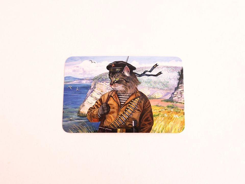 Почтовая открытка «Талисман морской бригады», из коллекции Александра Завалия