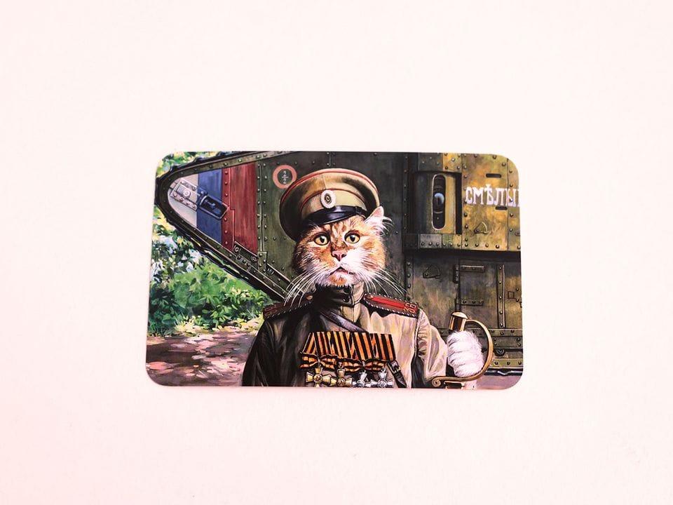 Почтовая открытка «Полный кавалер», из коллекции Александра Завалия