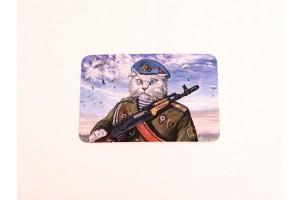 Почтовая открытка «Пушистый десант», Александр Завалий