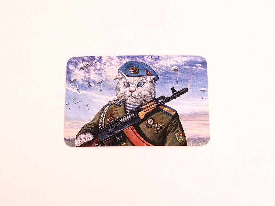 Почтовая открытка «Пушистый десант», из коллекции Александра Завалия