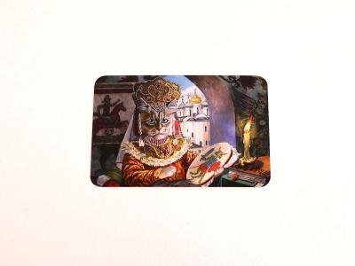 Почтовая открытка «Где ты, витязь мой прекрасный?»