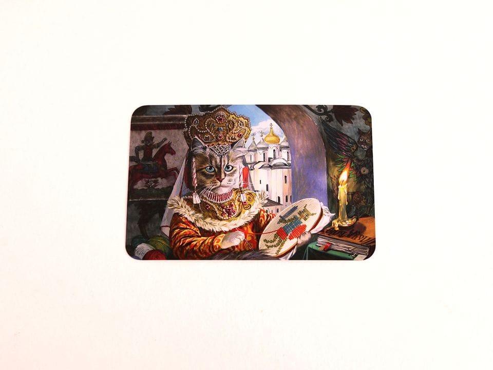 Почтовая открытка «Где ты, витязь мой прекрасный?», из коллекции Александра Завалия