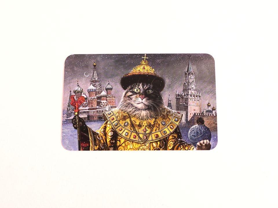 Почтовая открытка «Кот всея Руси», из коллекции Александра Завалия
