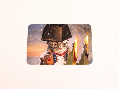 Почтовая открытка «Серый корсиканец»
