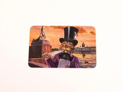 Почтовая открытка «Я помню чудное мгновение»