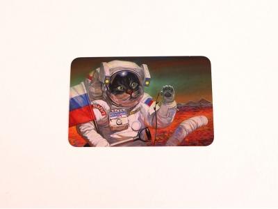 Почтовая открытка «Яблонька на марсе»