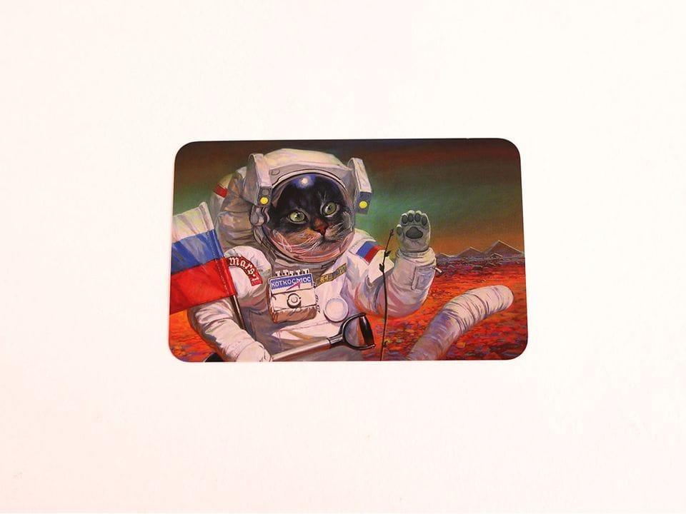 Открытка для postcrossing «Яблонька на марсе»