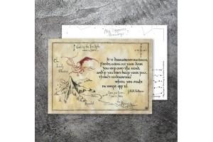 Открыта почтовая  «Одинокая гора»
