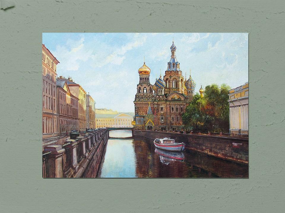 Открытка посткроссинг «Канал Грибоедова. Спас-на-Крови»