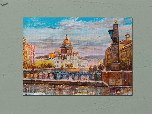 Открытка почтовая «Вид на Мойку. Поцелуев мост» Художника  Т. Юмадилова