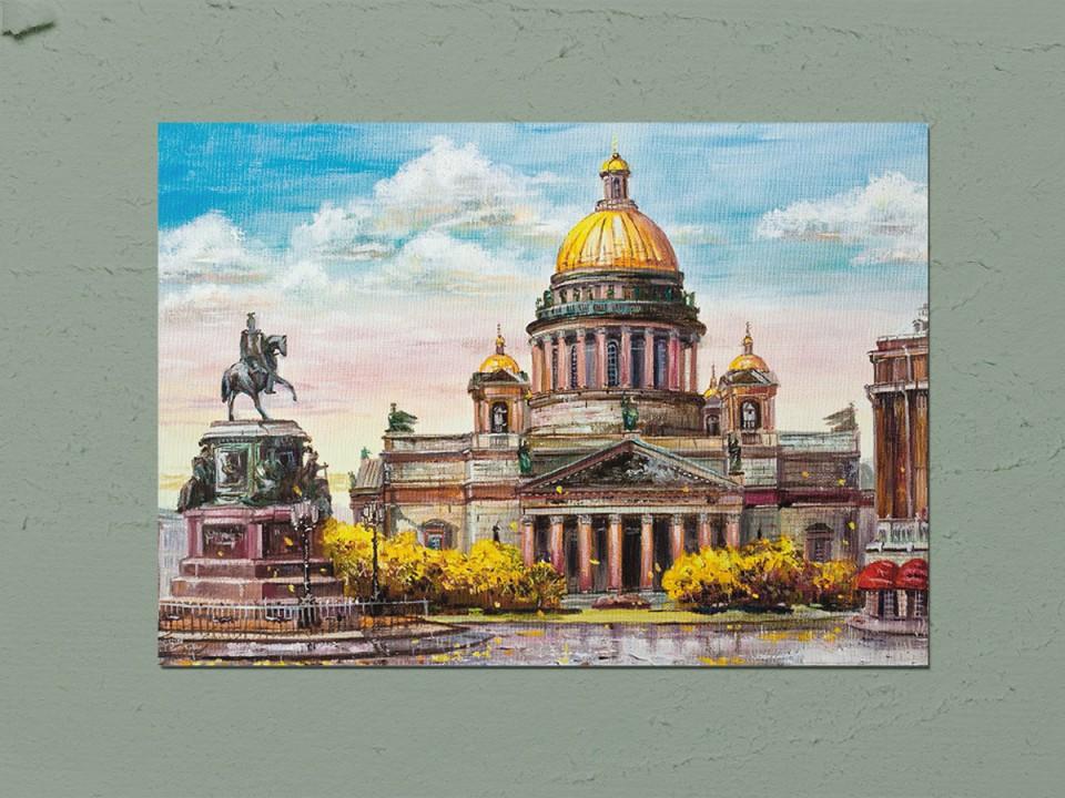 Открытка посткроссинг «Исаакиевская площадь. Осень»