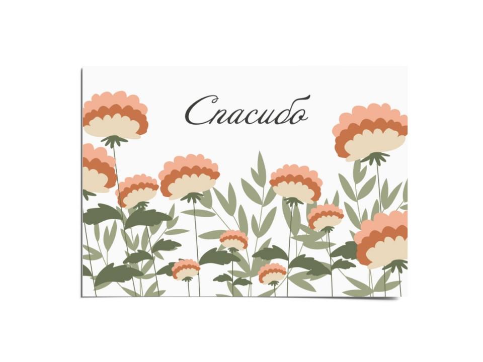 Открытка почтовая «Спасибо. Цветы», иллюстратор Вика Булкова
