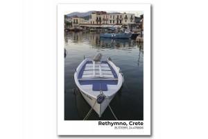 Открытка Остров Крит. Ладка на причале