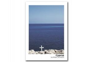 Открытка Остров Кипр. Морской пейзаж