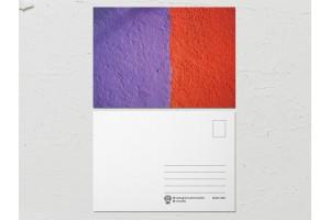 Открытка «Краски на стенах», фиолетово-красная стена