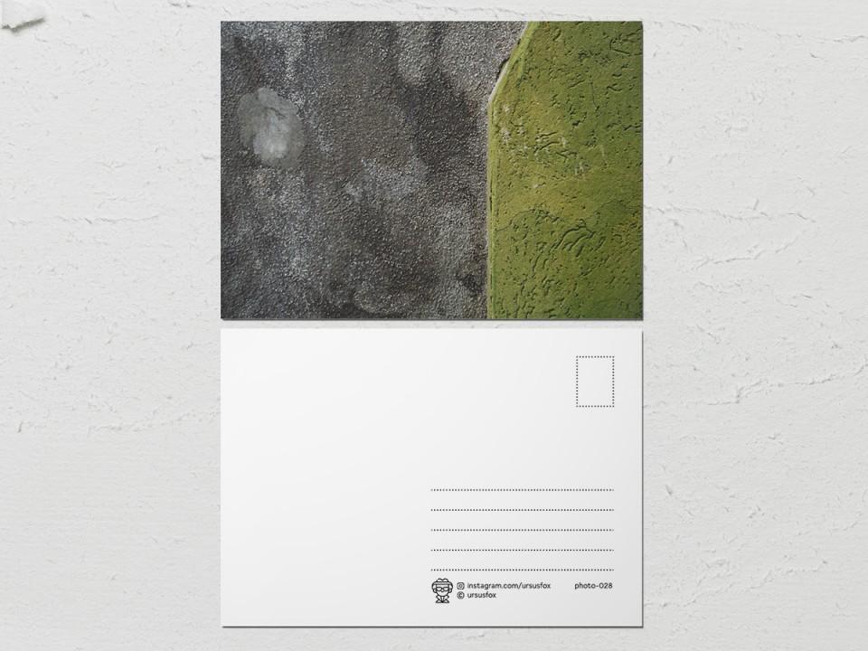 Авторская фото открытка «Краски на стенах», серо зеленая стена