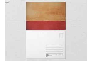 Открытка «Краски на стенах», песочно-красная стена
