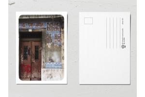 Открытка «Двери мира», старая дверь 36