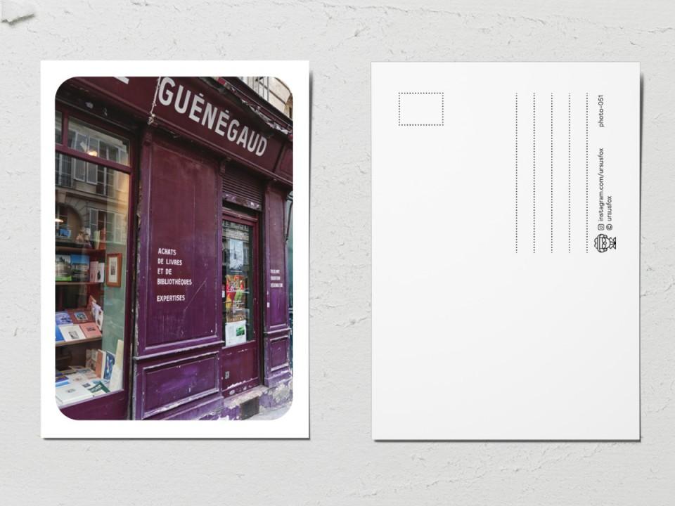 Авторская фото открытка «Двери мира»,  бордовая дверь