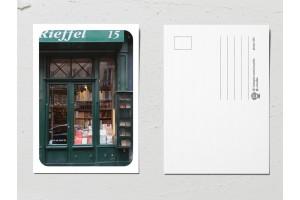 Открытка «Двери мира», зеленая дверь