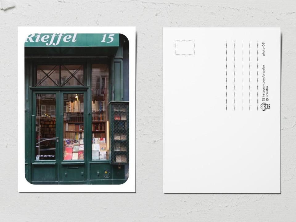 Авторская фото открытка «Двери мира»,  зеленая дверь