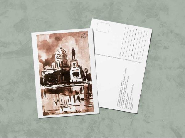 Открытка почтовая «Исаакиевская площадь» Памятник Николаю 1, сепия. Ирина Есиневич