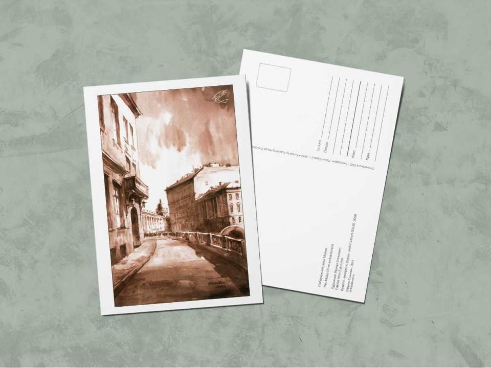 Почтовая открытка «Набережная реки Мойки», сепия. Ирина Есиневич