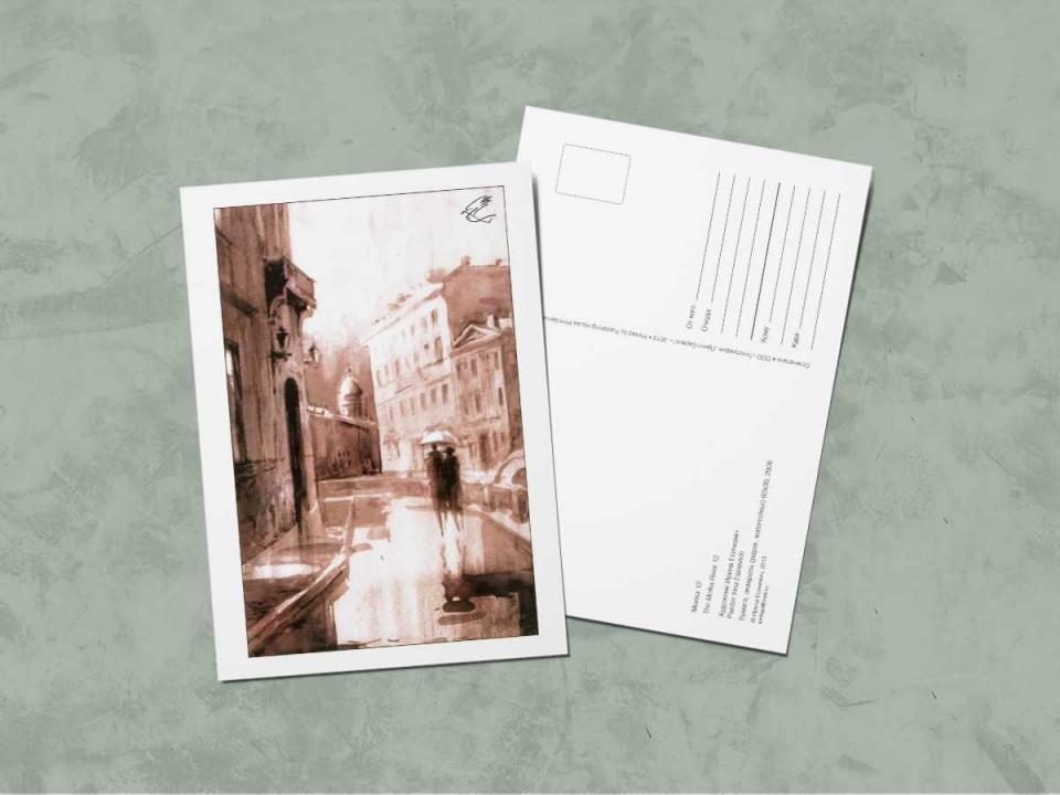 Почтовая открытка «Мойка 12», сепия. Ирина Есиневич