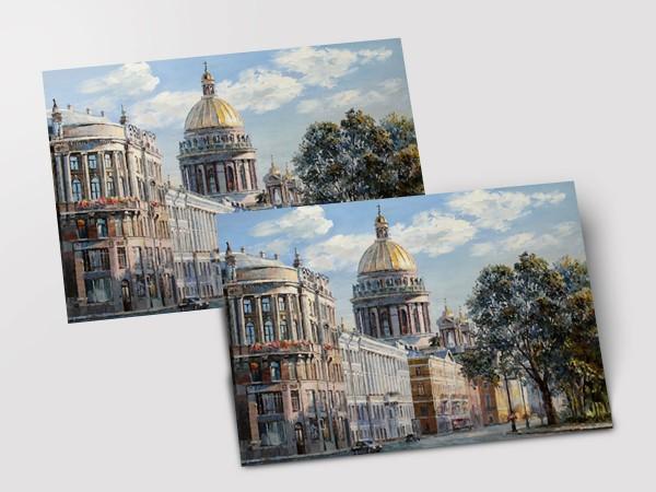 Почтовая открытка «Адмиралтейский проспект», Петербург