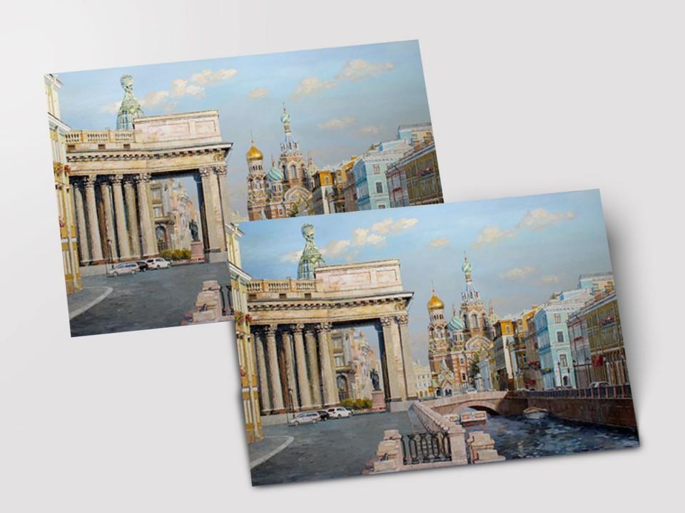 Почтовая открытка «Канал Грибоедова» из коллекции работ Артемиса
